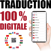 Solution 100 % digitale